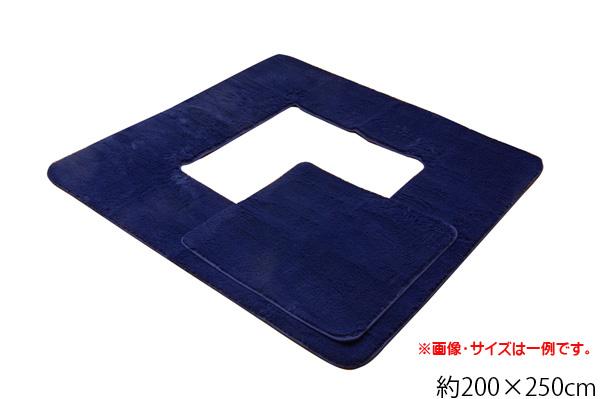 堀りごたつ ラグ カーペット 3畳 無地 『Hフィリップ堀』 アイボリー 約200×250cm(くり抜き部90×120cm) ホットカーペット対応