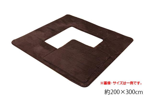 堀りごたつ ラグ カーペット 4畳 無地 『Hフィリップ堀』 アイボリー 約200×300cm(くり抜き部90×150cm) ホットカーペット対応