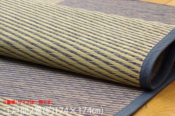 い草ラグ 花ござ カーペット ラグ 3畳 『DXパルコ裏貼CP』 江戸間3畳 (約174×261cm) (裏:不織布)