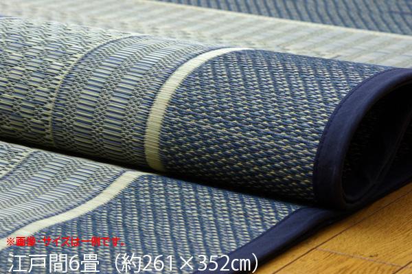 い草ラグ 花ござ カーペット ラグ 6畳 『DXローディア 裏貼CP』 ブルー 江戸間6畳 (約261×352cm) (裏:不織布)