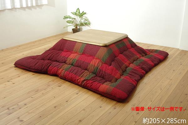 こたつ布団 長方形 大 掛け単品 久留米織 綿100% 無地 調 国産 『びわ』 レッド 約205×285cm (厚掛けタイプ)