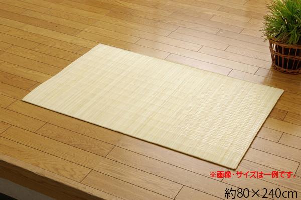 籐 マット 39穴 マシーンメイド むしろ インドネシア産 『ジャワ』 約80×240cm