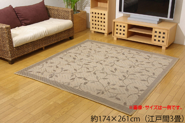 ラグ カーペット 麻混 麻混カーペット 3畳 国産 『DXプラード』 江戸間3畳 約174×261cm(裏:不織布)
