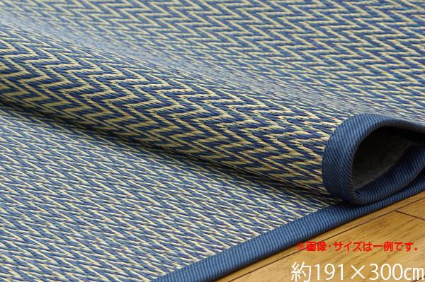 堀りごたつ い草ラグ カーペット 4畳 『DX堀炬燵敷きピア』 約191×300cm(中抜き:約90×150cm)