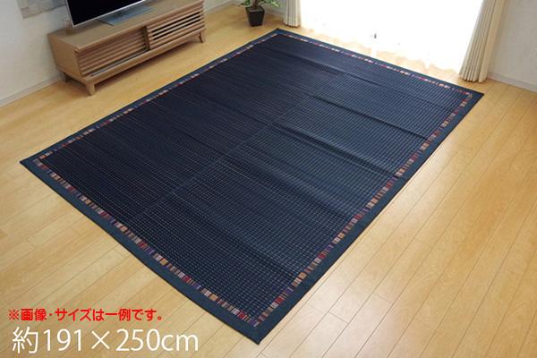 い草ラグ ラグ カーペット 畳 エスニック柄 『NSエルム』 ブルー 約191×250cm (裏面:滑りにくい加工)