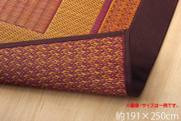 い草ラグ い草カーペット ラグ カーペット 3畳 国産 モダン 『ランクス総色』 約191×250cm