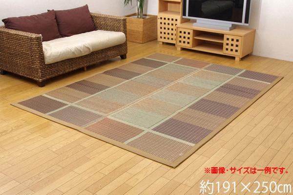 い草ラグ カーペット 3畳 国産 『FUBUKI』 約191×250cm