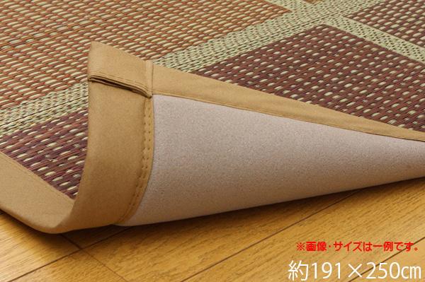 い草ラグ カーペット 3畳 国産 『(F)FUBUKI』 約191×250cm (裏:ウレタン)
