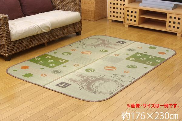 トトロ となりのトトロ い草ラグ カーペット 3畳 国産 『和ごころ』 約176×230cm