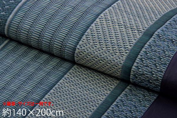 い草ラグ い草カーペット ラグ カーペット 1.5畳 国産 モダン 『DXランクス総色』 約140×200cm (裏:不織布)
