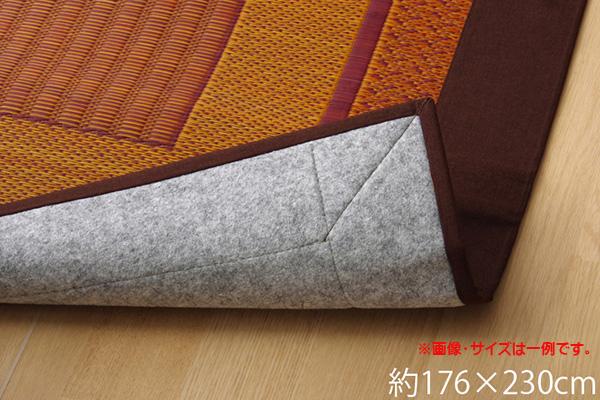い草ラグ い草カーペット ラグ カーペット 3畳 国産 モダン 『DXランクス総色』 約176×230cm (裏:不織布)