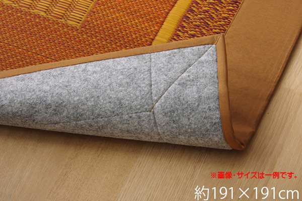 い草ラグ い草カーペット ラグ カーペット 2畳 国産 モダン 『DXランクス総色』 約191×191cm (裏:不織布)