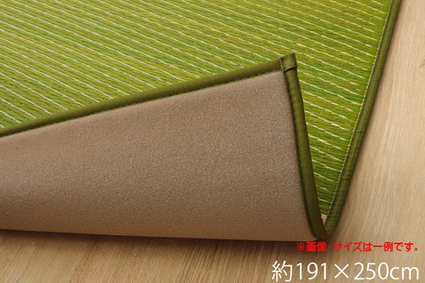 い草ラグ カーペット 3畳 国産 『Fソリッド』 約191×250cm (裏:ウレタン)