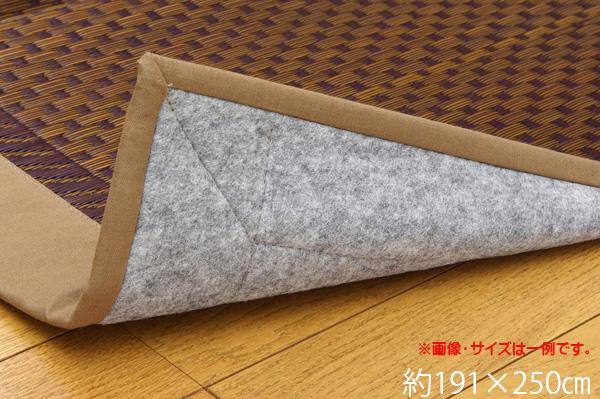 い草ラグ カーペット 3畳 国産 『DXモーニング』 ベージュ 191×250cm 裏:不織布
