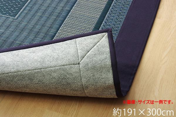 い草ラグ い草カーペット ラグ カーペット 4畳 国産 モダン 『DXランクス総色』 約191×300cm (裏:不織布)