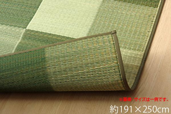 い草ラグ カーペット 3畳 国産 シンプル ベーシック 『ブロック2』 約191×250cm