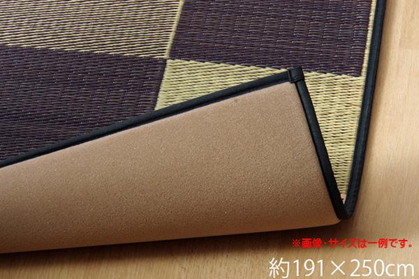 い草ラグ カーペット 3畳 国産 シンプル ベーシック 『Fブロック2』 約191×250cm(裏:ウレタン)