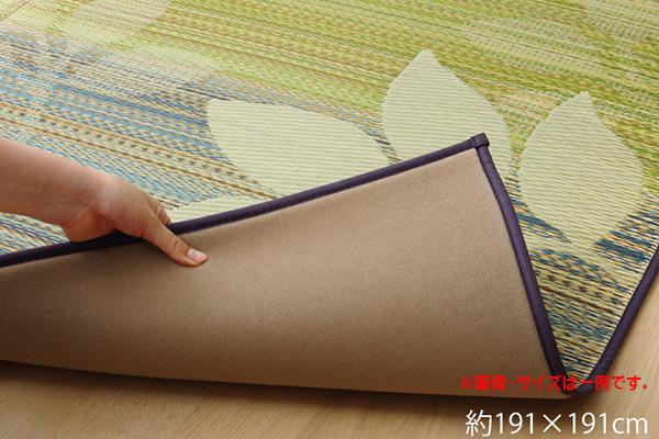 い草ラグ 国産 ラグ カーペット 約2畳 正方形 リーフ柄 『Fナチュレ』 約191×191cm (裏:ウレタン)