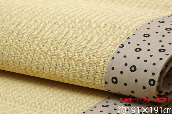 ひんやり ラグ カーペット 2畳 『Fしぐれ』 アイボリー 約191×191cm(裏:ウレタン)