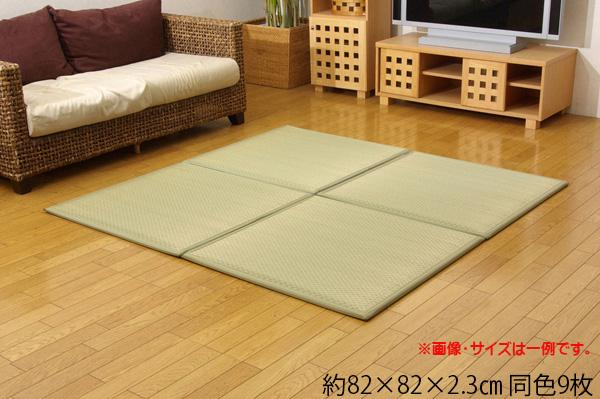 い草 置き畳 ユニット畳 低反発 『フレア』 約82×82×2.3cm(9枚1セット)(中材:低反発ウレタン+フェルト)