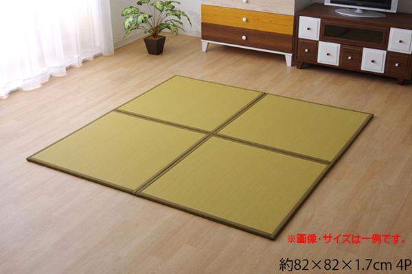 置き畳 ユニット畳 PP ポリプロピレン 軽量タイプ 水拭きできる 『スカッシュ』 約82×82×1.7cm (4枚1セット)
