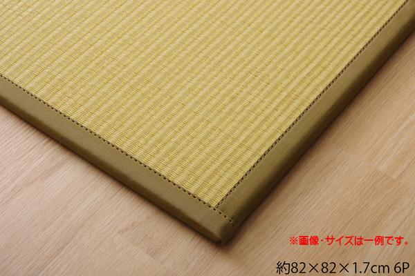 置き畳 ユニット畳 PP ポリプロピレン 軽量タイプ 水拭きできる 『スカッシュ』 約82×82×1.7cm (6枚1セット)