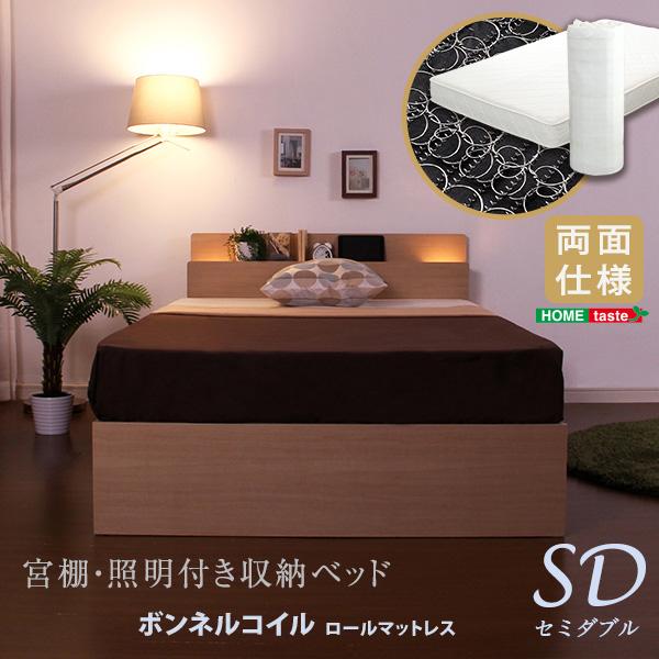 送料無料 セミダブル ベッド スノコ 収納付き ベッドフレーム マットレスセット 宮 棚付き 照明 SASAN ボンネルコイルマットレス付き セミダブルベッド ベット コンセント付き 引き出し 収納ベッド 木製 すのこベッド おしゃれ 一人暮らし モダン 北欧