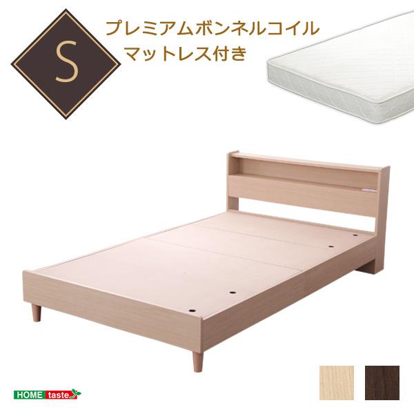 送料無料 ベッド シングル ベッドフレーム マットレスセット 宮付き 棚付き コンセント付き デザインベッド CHERLE ボンネルコイルマットレス付き シングルベッド 大容量 収納付き ベット 引き出し おしゃれ 一人暮らし おすすめ ウォールナット オーク 高級感