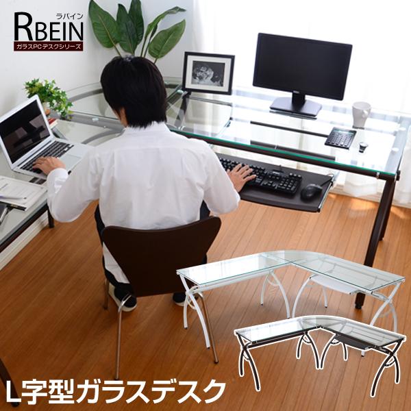 Syo Ei Corner Desk White Dark