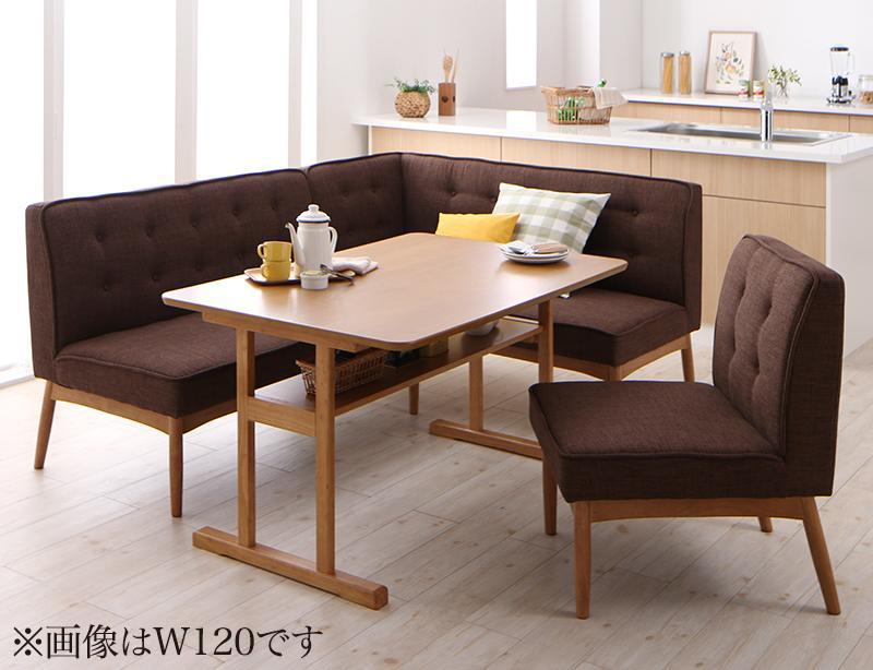 北欧デザインリビングダイニングセット LAVIN ラバン 4点セット(テーブル+ソファ1脚+アームソファ1脚+チェア1脚) 右アーム W150