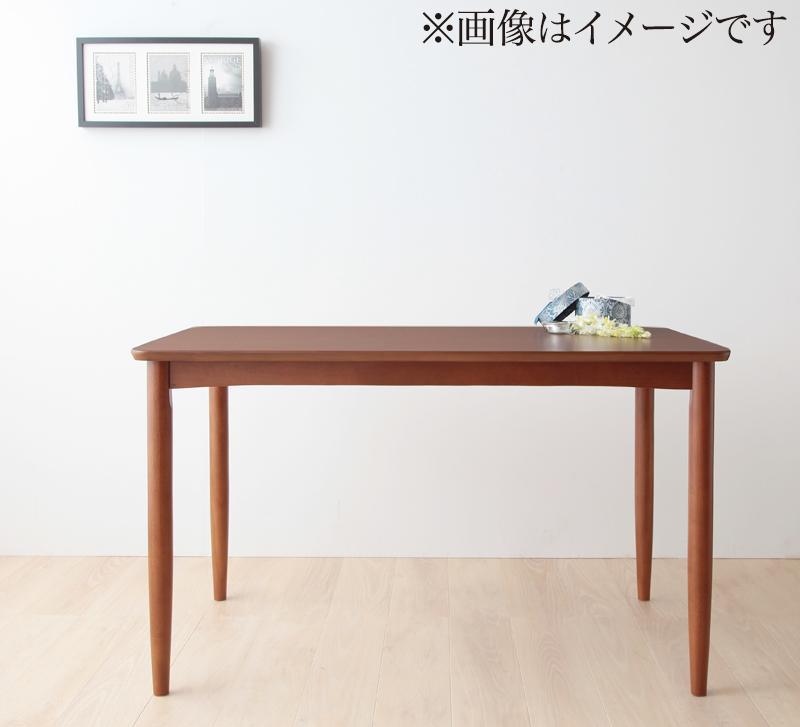 送料無料 リビングダイニングテーブル単品 幅150cm×奥行75cm リビングダイニング ケージョイ ダイニングテーブル 木製 天然木 ウォールナット材 食卓テーブル カフェテーブル 4人用 4人掛け 高級感 おしゃれ