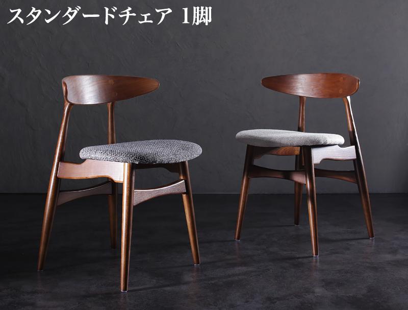 送料無料 ダイニングチェアA (CH33×1脚) デザイナーズダイニング トムズ エレガント ダイニングチェアー チェア チェアー 椅子 イス いす 食卓椅子 木製 高級感 おしゃれ