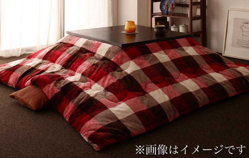 KECK ケック こたつ用掛け布団 4尺長方形(80×120cm)