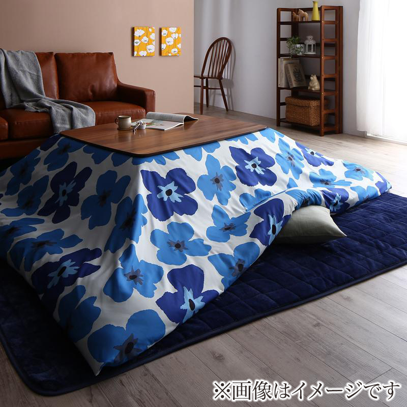 ザブザブ洗えるフラワー柄カバー Unikot ウニコト こたつ布団カバー単品(布団は別売) 5尺長方形(90×150cm)天板対応
