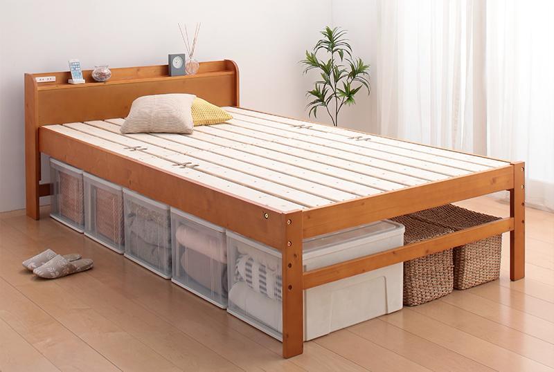 部屋の中で布団が干せる 高さ調節付き天然木すのこ refune リフューネ セミダブル