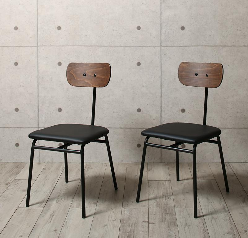 【送料無料】 ダイニングチェアのみ 2脚組 ヴィンテージデザインダイニング Wirk ウィルク スチール脚 合成皮革 ダイニング 椅子 いす イス チェアー ブラウン×ブラック