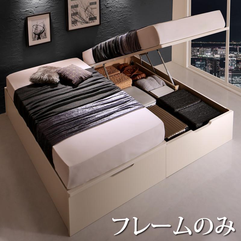 送料無料 ベッドフレームのみ 縦開き キング (セミシングル×シングル) 2台 連結ベッド 国産 大容量 収納付き 跳ね上げ収納ベッド Cervin セルヴァン キングサイズ 木製 ベッド ベット コンパクト 省スペース シンプル 高級感 おしゃれ