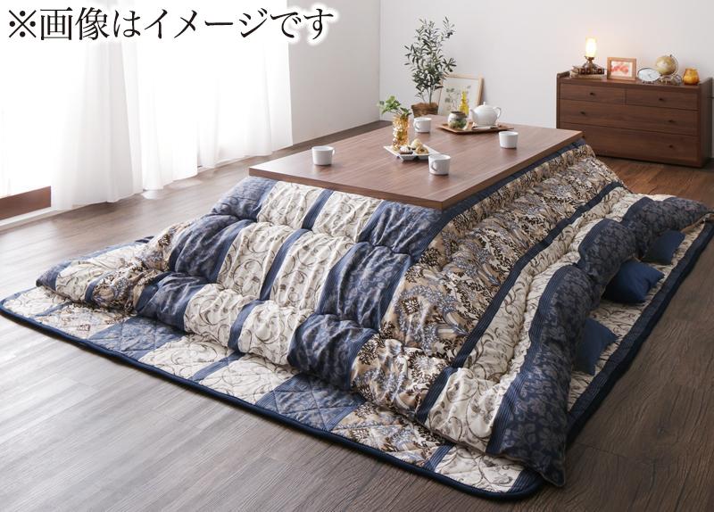 長く使える日本製 家族で囲める大判ボリュームこたつ布団 くつろぎ 掛布団&敷布団2点セット 5尺長方形(90×150cm)天板対応