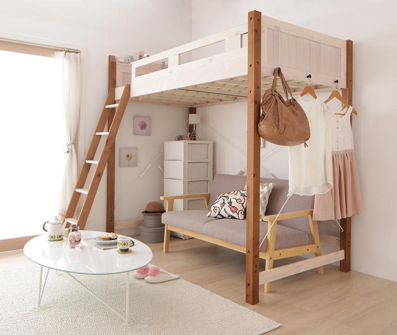 狭い部屋におすすめ おしゃれな選べるロフトベッドシリーズ 固綿マットレス付き 天然木タイプ カーテン・ハンガーポールなし シングル
