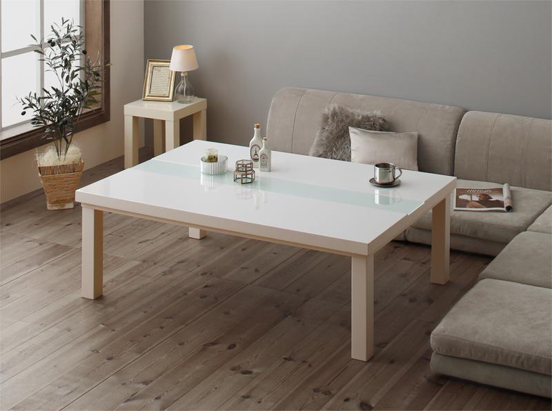 エレガントモダンデザインこたつ Glowell FK グローウェル エフケー こたつテーブル単品 鏡面仕上 4尺長方形(80×120cm)