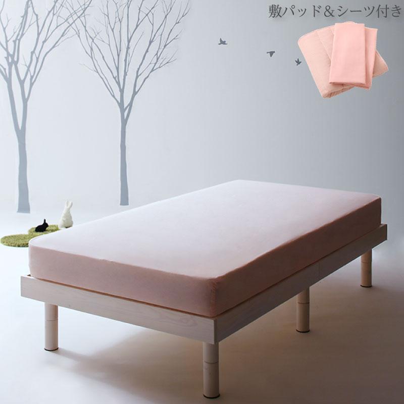コンパクト天然木すのこベッド minicline ミニクライン 薄型軽量ボンネルコイルマットレス付き リネンセット シングル ショート丈
