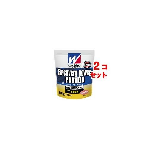 ウイダー リカバリーパワープロテイン ピーチ味(3.0kg*2コセット)