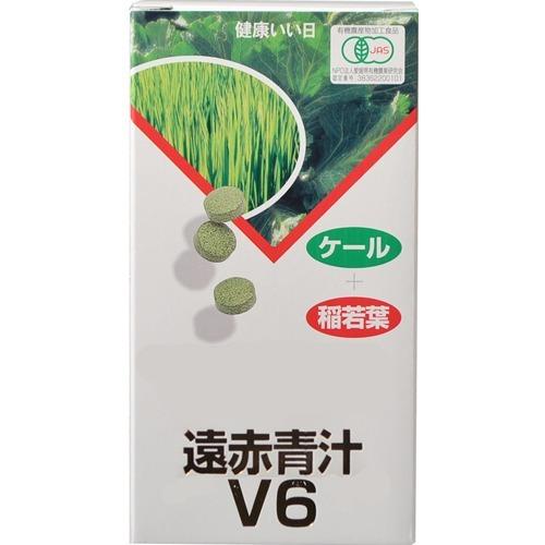 遠赤青汁 V6 ビン入り(1250粒)