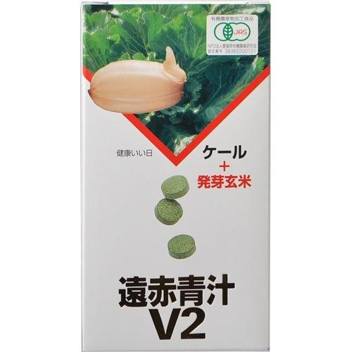 遠赤青汁 V2 ビン入り(1250粒)
