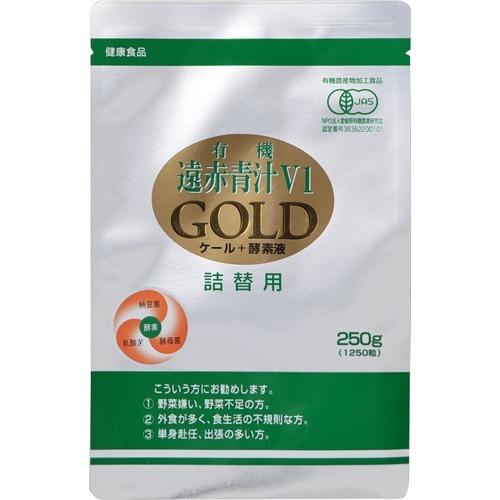 遠赤青汁 V1GOLD 詰替用(1250粒)