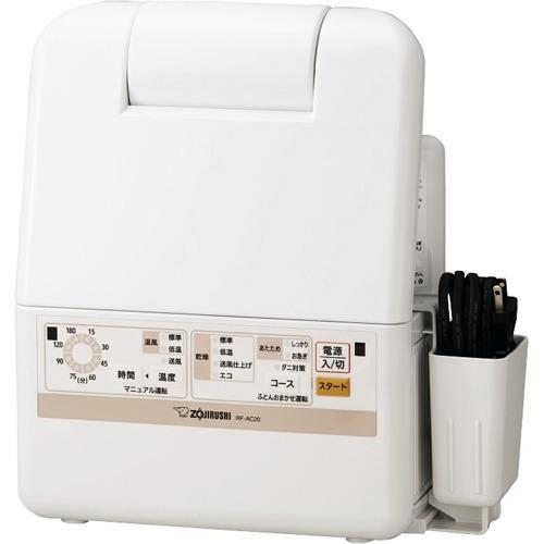 象印 ふとん乾燥機 RF-AC20-WA(1台)