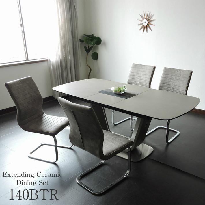 ダイニングテーブルセット セラミック イタリアンセラミック 伸張式ダイニングテーブル 140cm幅 180cm幅 ダイニングテーブル 伸長式 140BTR 4人掛け モダン 食卓 ダイニング5点セット 強化ガラス レザーファブリック カンティレバーチェア