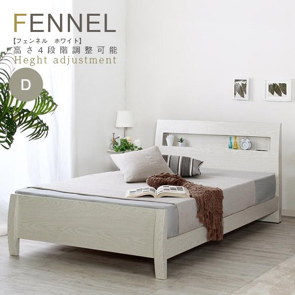 【送料無料】ベッドフレーム コンセント付 ベッド 白 ベッド すのこベッド フレーム 棚 ヴィンテージ風 おしゃれ モダン すのこ ホワイト ダブル 北欧 フレームのみ