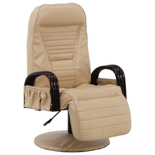 送料無料 リクライニングチェア 回転座椅子 高座椅子 アイボリー かっこいい 洋室 社長椅子 おしゃれ チェア ハイバック 肘付 足置き パソコンチェア【LZ-4129IV】