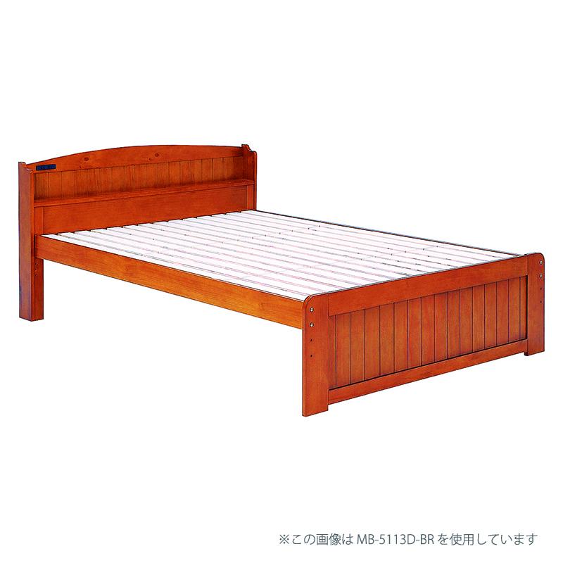 送料無料 高さ調整 すのこベッド シングル 高さ調節 すのこベット シングルサイズ シンプル カントリー 宮付き 棚付き 宮棚 コンセント付き 木製ベッド フロアベット ローベット シングルベッド 一人暮らし おしゃれ ブラウン MB-5113S-BR